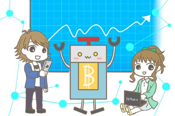 初心者でも失敗しない!仮想通貨投資の始め方とは?