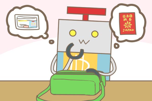 【使いやすさを徹底比較】人気の仮想通貨取引所おすすめランキング!