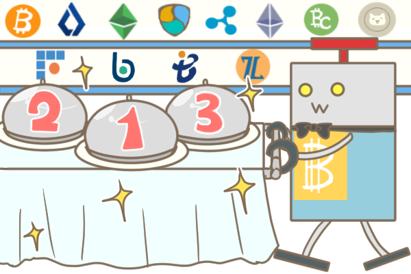 【取り扱い通貨数で比較】人気の仮想通貨取引所おすすめランキング!
