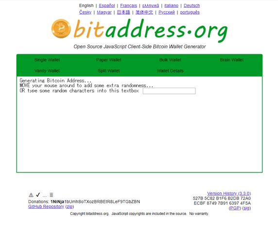 bitaddress.org5