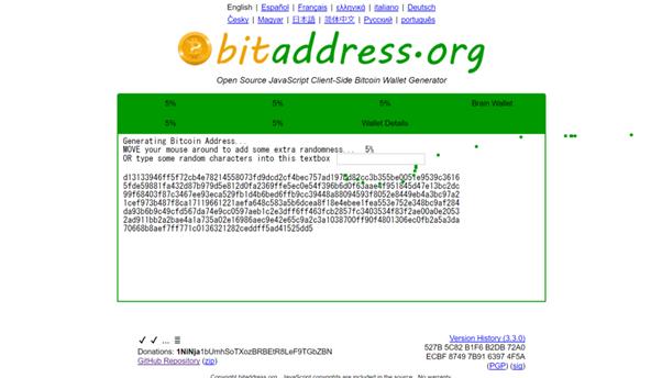 bitaddress.org2